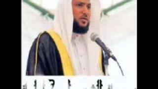 سورة الشعراء كاملة بصوت الشيخ ماهر المعيقلي