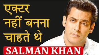 30 Unknown Facts You Should Know About Salman Khan || SaaranshTV