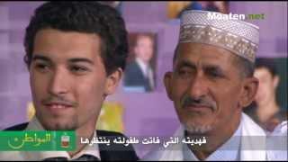 شاب في روسيا يلتقي بوالده الموريتاني الذي لم يره