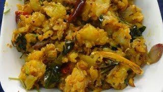 Boiled Aloo Fry Bangaladumpa Vepudu Andhra Style (బంగాళదుంప వేపుడు)