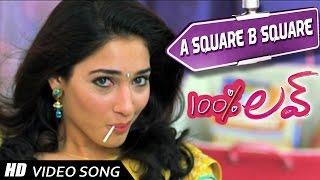 A square B Square (Female) Video song || 100 % Love Movie || Naga Chaitanya,  Tamannah