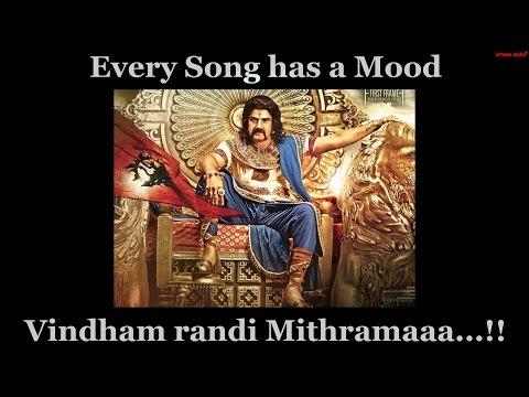 Gautamiputra Satakarni Audio Re-View