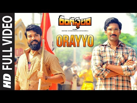 Xxx Mp4 Orayyo Full Video Song Rangasthalam Video Songs Ram Charan Samantha Devi Sri Prasad 3gp Sex