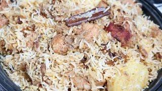How to prepare Kolkata style Chicken Biryani in HINDI