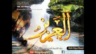 99 names of allah with their benefits and meanings in urdu - part 1