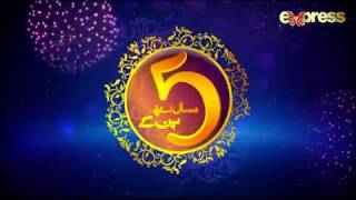 Express Entertainment 5th Anniversary and Happy New Year
