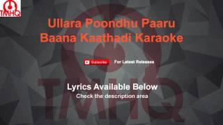 Ullara Poondhu Paaru Karaoke Baana Kaathadi Lyrics