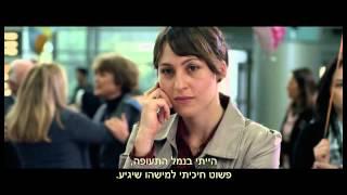 איה - טריילר - סרט ישראלי