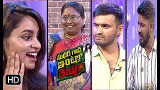 Sudheer,Appaaro,Nehanth,Dheevena Famaily intro|SudheerGaadi IntloDeyyam |DasaralEvent|8thOct2019|ETV