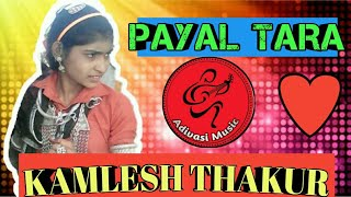 PAYAl TARA KAMLESH THAKUR NEW 2018 HIT SONG