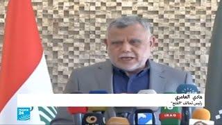 هادي العامري يعلن انسحابه رسميا من الترشح لرئاسة الوزراء