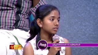 Neeya Naana - 9th October 2016   Promo 2