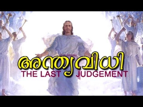 End of the world Malayalam Full Jesus Christ Told to Sr. Maria Christian Message 2014