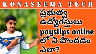 How to download PAYSLIPS in TS GOVT Employees[LINK]