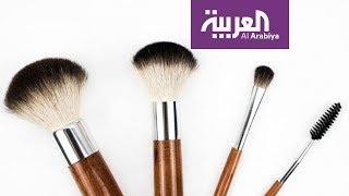 صباح العربية   كيف تستعملين فرش الماكياج
