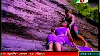 Bangla roantic movie song -fardus,mousumi amin