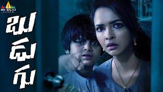Budugu Telugu Full Movie   Lakshmi Manchu, Indraja, Sreedhar Rao   Sri Balaji Video