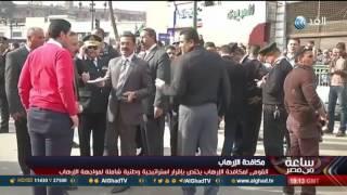 تقرير| قرار جمهوري بتشكيل المجلس القومي لمكافحة الإرهاب والتطرف في مصر
