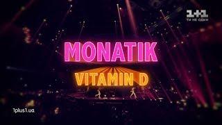 MONATIK. Концерт