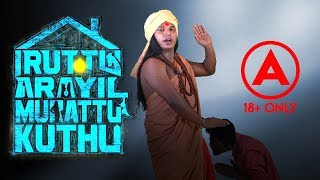 Iruttu Arayil Murattu Kuththu Full Movie | Scenes | Gautham Karthik  - The Old Monks
