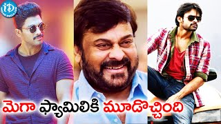 Mega Family Movie Openings On April 29th - Chiranjeevi || Allu Arjun || Sai Dharam Teja