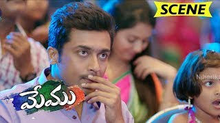 Surya And Amala Paul Son Participates In Talent Competition - Latest Telugu Movie Scenes
