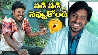 Latest Telugu Back 2 Back Comedy Scenes - Volga Videos 2018