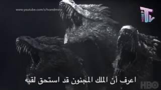 مترجم : تيزر الموسم السابع من مسلسل قيم اوف ثرونز - Game of Thrones Teaser S07