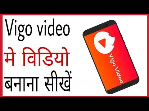 Xxx Mp4 Vigo Video Me Video Kaise Banate Hain How To Create Video On Vigo Video In Hindi 3gp Sex