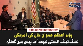 PM Imran Khan Complete Event at the U.S. Institute of Peace in DC