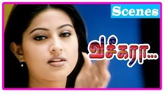 Vaseegara Tamil Movie | Scenes | Vijay befriends Sneha | Pandiarajan comedy