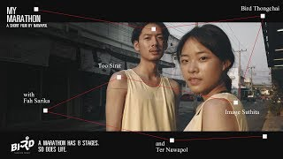 MY MARATHON A SHORT FILM BY NAWAPOL