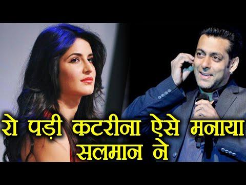 Xxx Mp4 Salman Khan Makes Katrina Kaif Laugh When Katrina Breaks Down FilmiBeat 3gp Sex