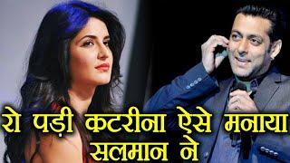 Salman Khan makes Katrina Kaif laugh when Katrina Breaks Down | FilmiBeat