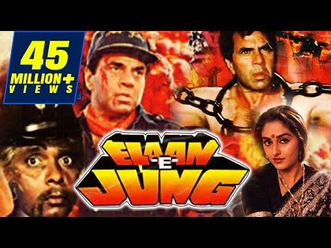 Xxx Mp4 Elaan E Jung 1989 Full Hindi Movie Dharmendra Jaya Prada Dara Singh Annu Kapoor 3gp Sex