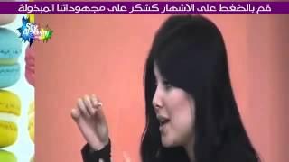 حنان الخضر تتكلم باللغة الأمازيغية الريفية مع اختها وئام