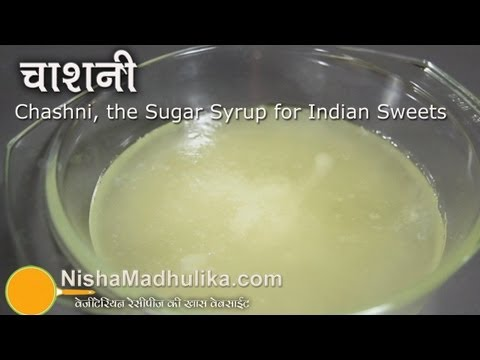 Xxx Mp4 Sugar Syrup For Indian Sweets । Chashni । Sugar Syrup Thread Consistency 3gp Sex