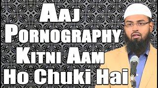 Aaj Pornography Kitni Aam Ho chuki Hai By Adv. Faiz Syed