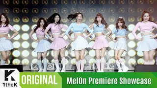 [MelOn Premiere Showcase] I.O.I(아이오아이) _ Dream Girls(드림걸스), Crush(크러쉬) & 6 more