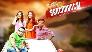Sentimental - By Mishu Sabbir -  Comedy Eid Drama - 2016