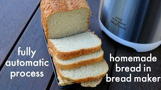 how to make bread in bread maker | bread from atta maker | kent atta & bread maker machine