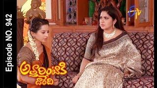 Attarintiki Daredi   11th November 2017   Full Episode No 942  ETV Telugu