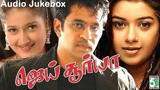 Jai Surya Tamil Movie  Audio Jukebox (Full Songs)