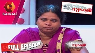 Jeevitham Sakshi: Nurse Sujitha Explains On Sindhu