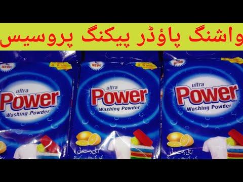 Ultra power washing powder packing process contact 0303.5743042