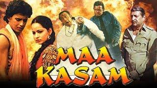 Maa Kasam (1999) Full Hindi Movie | Mithun Chakraborty, Mink Singh, Gulshan Grover