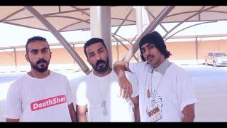 راب عربي فيديو كليب 2018 || مسح ||                                  DooM-LAND ::FT:: Death Shot