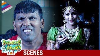 Lacchimdeviki O Lekkundi Movie | Lavanya Tripathi and Bhadram Comedy Scene | Naveen Chandra
