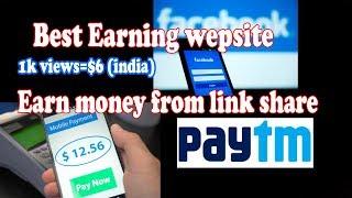 Best earning wepsite_2019_online money earning _earn money with link share 2019_