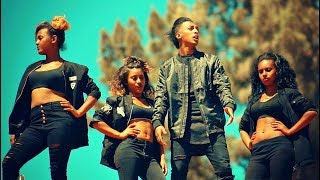Job 27 - Nishan | ኒሻን - New Ethiopian Music 2017 (Official Video)